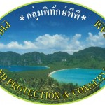 Phi Phi Island Protection and Conservation Team