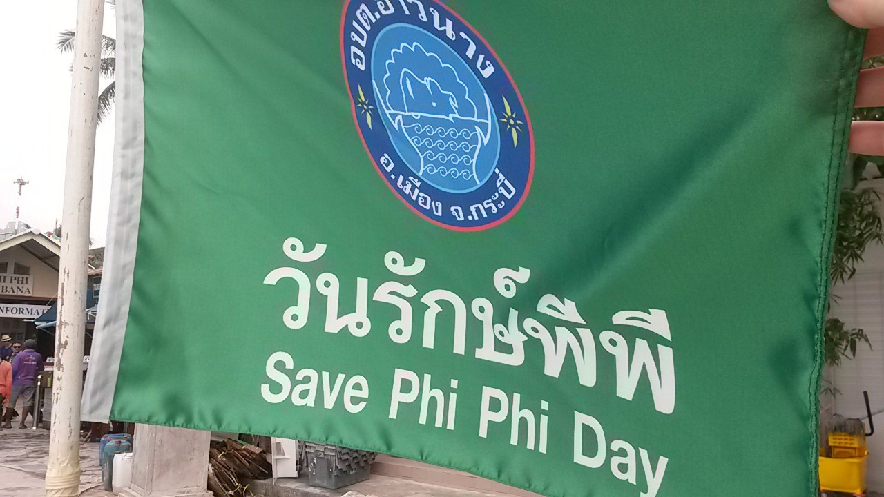 Save Phi Phi Day
